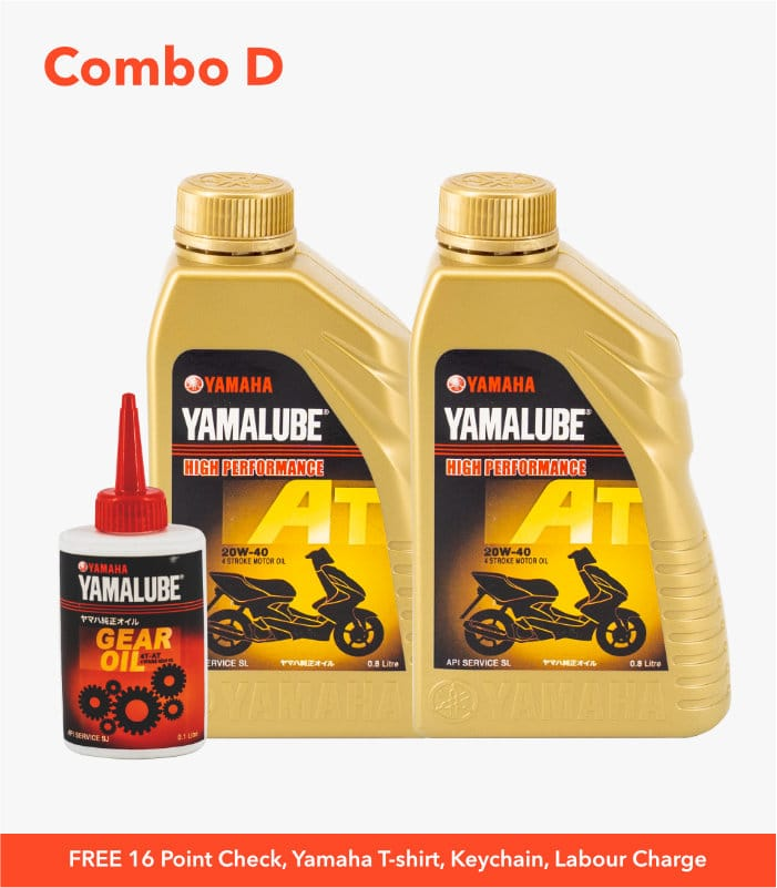 Yamaha Service Campaign Combo D