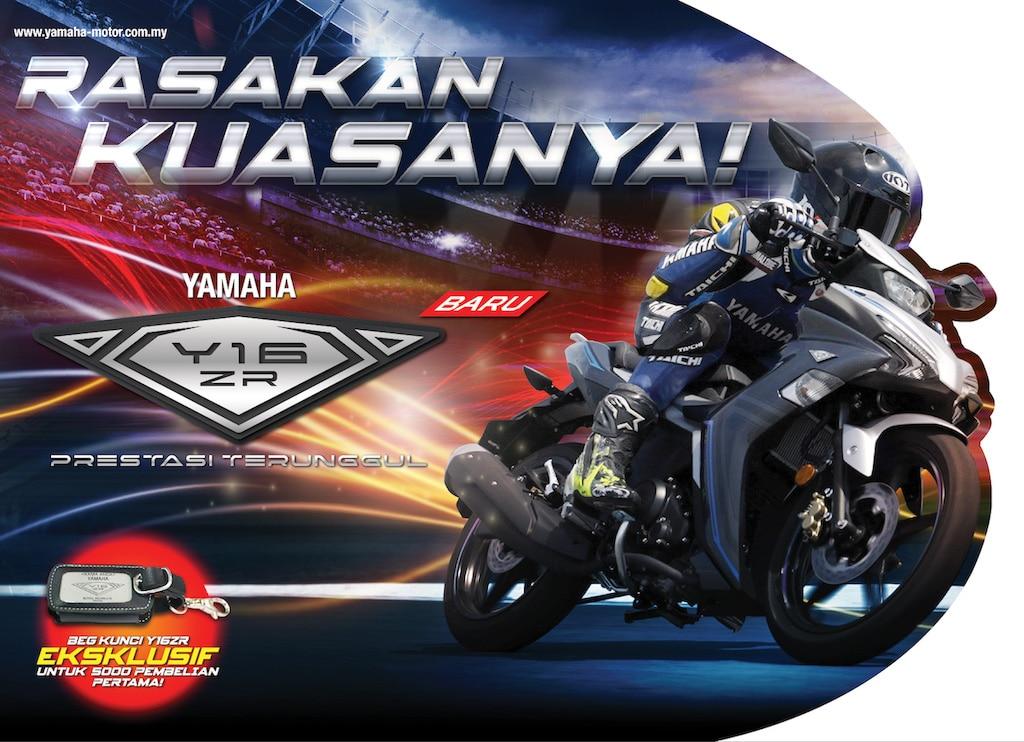 Harga-Yamaha-Y16ZR-VVA